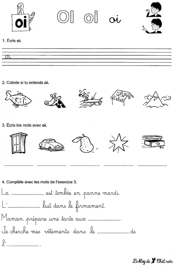 Vendredi 3 Avril Pour Les Cp Du Cp Ce1 Ecoles Ronsard Angouleme